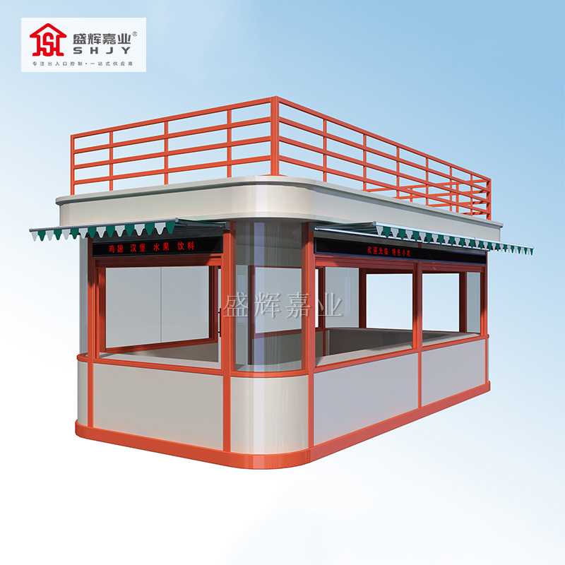 钢结构售货亭