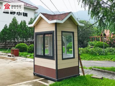 【盛辉嘉业】北京越野小镇保安执勤亭