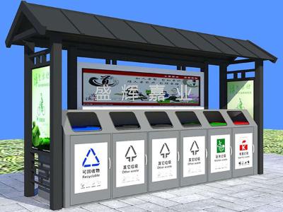 环保垃圾房对于垃圾分类治理起到很大作用
