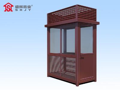 天津定制岗亭有哪些凸显的特点?定制岗亭维护安全