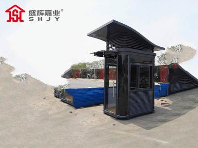 北京保安门卫岗亭的重要性