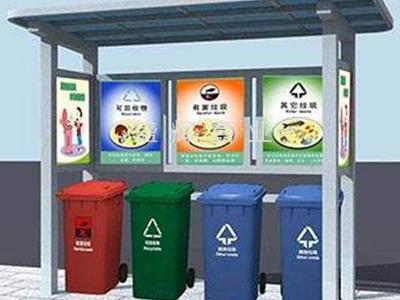 环保垃圾房严重减少了城市中垃圾所造成的危害