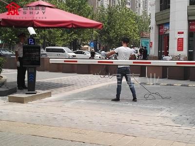 【北京盛辉嘉业】停车管理系统有何未来?