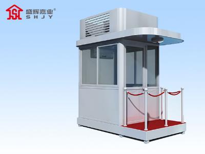 盛辉嘉业岗亭生产厂家为您介绍天津定制岗亭的优点