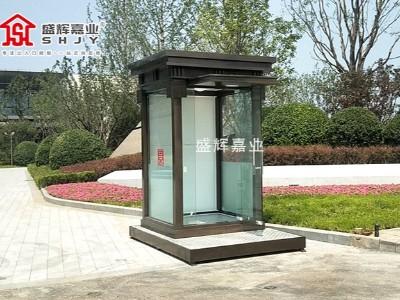 """北京房山良乡广场移动式保安岗亭成了一道""""美丽风景"""""""