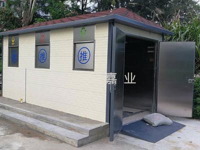 环保垃圾房新发展理念,垃圾房有效改善垃圾带来的危害