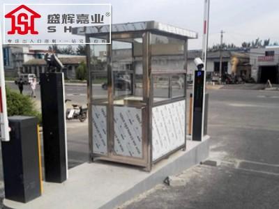 泰豪智能工程公司在盛辉嘉业采购(不锈钢岗亭)