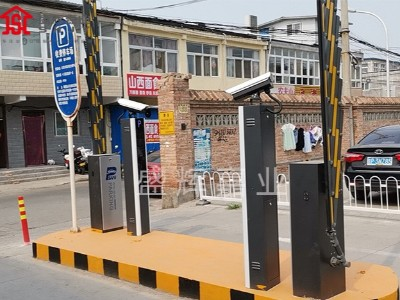 北京停车收费管理系统价格【盛辉嘉业】
