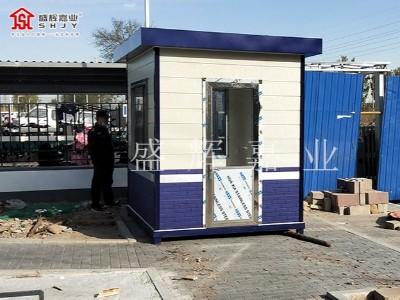 警务岗亭安全送达北京大兴工地——盛辉嘉业岗亭厂家提供