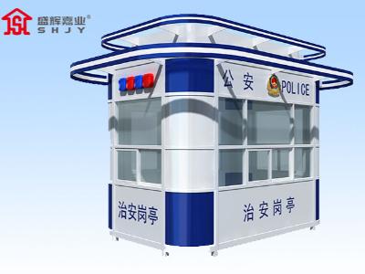 大兴警务岗亭临时性建筑,选择岗亭考虑使用环境等细节问题很关键
