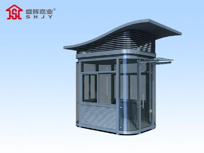 廊坊碳钢岗亭的摆放位置很关键,根据岗亭地具体场景分配位置
