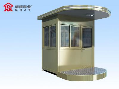 天津定制岗亭满足大部分用户需求,根据实际情况因地制宜