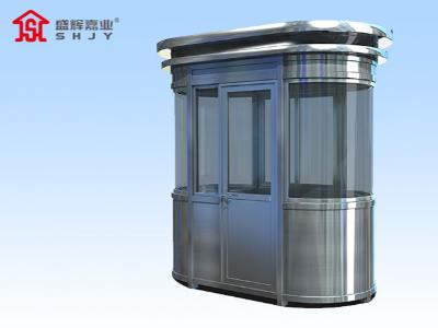 定制不锈钢岗亭都是由什么组成的?盛辉嘉业岗亭厂家