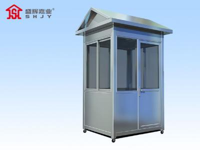 天津定制岗亭生产使用不同材料有什么区别?