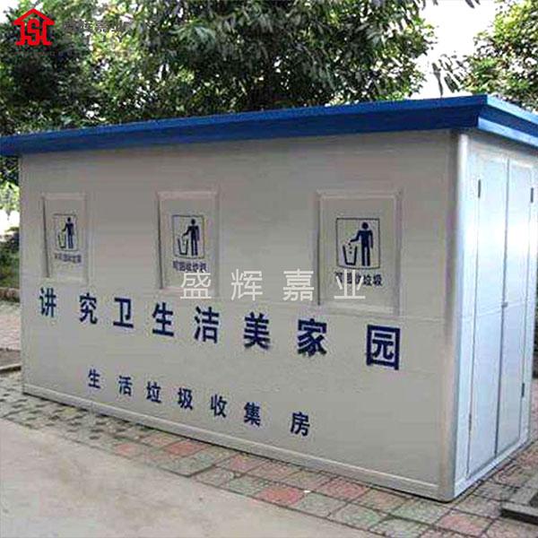 钢结构垃圾房