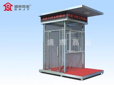 岗亭生产厂家:选择岗亭使用玻璃的可以吗?
