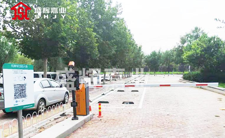 北京车牌识别系统