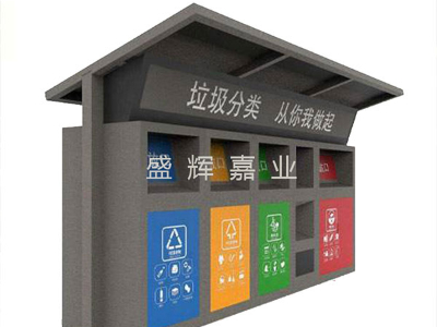 有关环保垃圾房的介绍帮助你更好了解产品