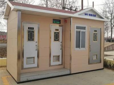 北京移动环保厕所岗亭定做厂家