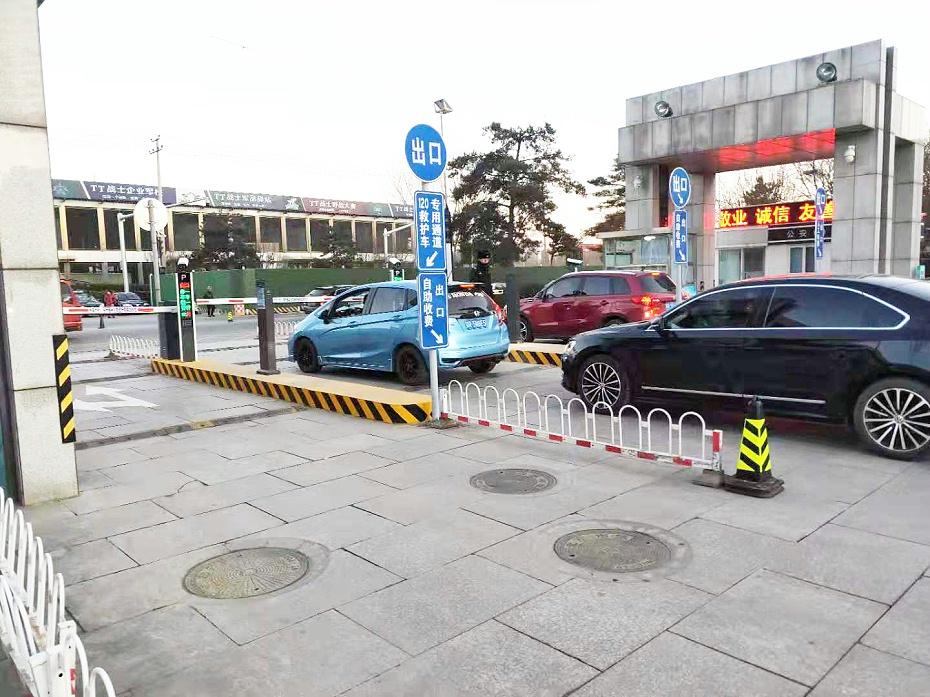 无人值守停车管理系统