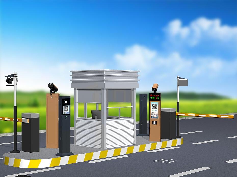 ETC收费管理系统