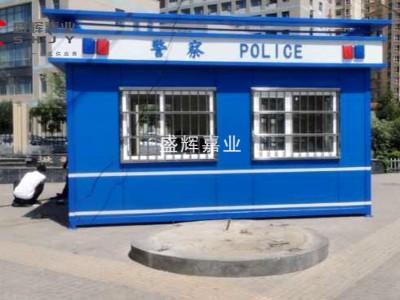 山西吕梁某公安局警务值班岗亭采购项目