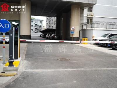 【北京盛辉嘉业】安装停车场管理系统设备需要注意哪些事项?