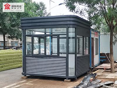 【盛辉嘉业】北京西峰家园保安执勤岗亭现场图