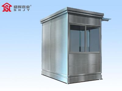 廊坊碳钢岗亭的焊接技术会直接影响到岗亭的质量