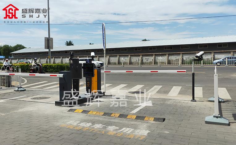 车辆识别停车管理系统
