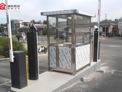 户外可移动保安岗亭——不锈钢岗亭案例展示