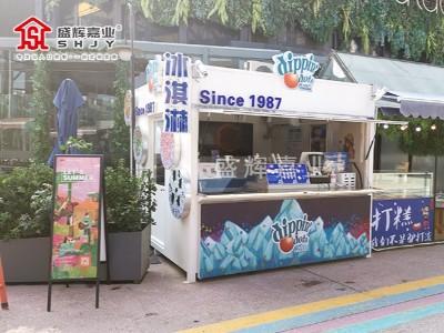 北京售货亭厂家【盛辉嘉业】提供华熙商场售货亭