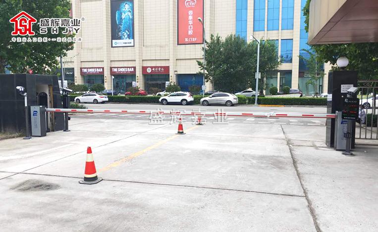 北京停车场收费系统厂家