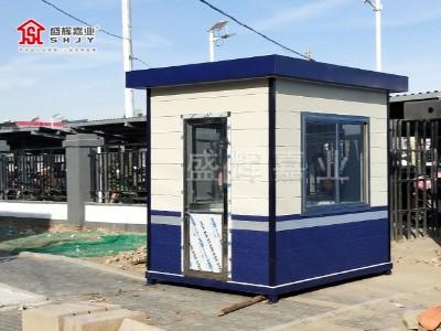 北京盛辉嘉业岗亭厂家生产的治安岗亭送达工地现场投入使用