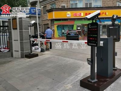 北京快乐岛商场停车场收费系统【盛辉嘉业】安装完成