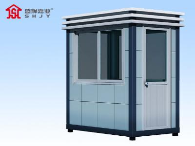 廊坊碳钢岗亭使用特殊工艺处理,不用担心岗亭产品出现问题