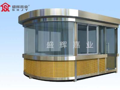 钢结构岗亭的使用带动社会新面貌