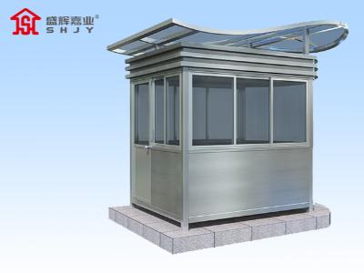 钢结构岗亭定制过程中我们需要注意的事项有哪些?