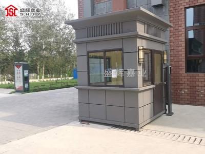 北京和义文化产业园保安岗亭——真石漆岗亭别具一番风格