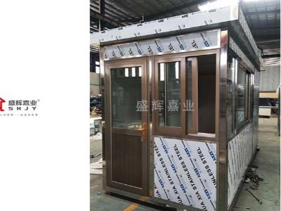 小区门口不锈钢保安岗亭 ——简单、大方