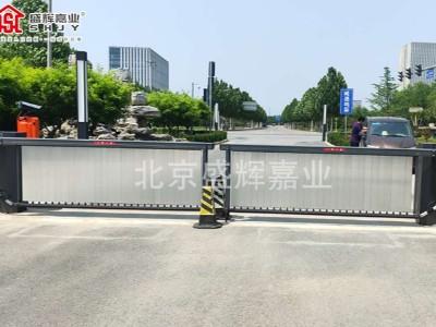 北京振邦承基开发建设有限公司门口安装车牌识别收费系统