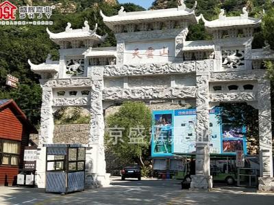 天云山风景区不锈钢保安岗亭由北京盛辉嘉业提供