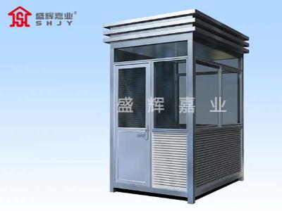 天津定制岗亭逐渐取代传统岗亭,定制岗亭都有哪些种类?