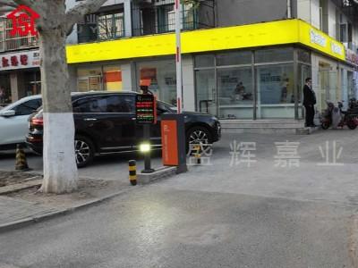 【北京盛辉嘉业】生产的车牌识别系统在使用过程中的注意事项有哪些?