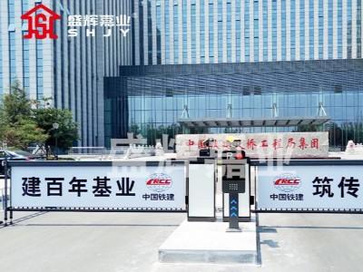 【北京盛辉嘉业】北京大兴停车场收费管理系统最新技术介绍
