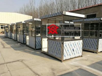 北京西马物业在盛辉嘉业采购不锈钢岗亭