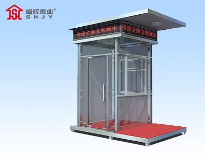 天津定制岗亭加强安全管理,保障我们人身安全