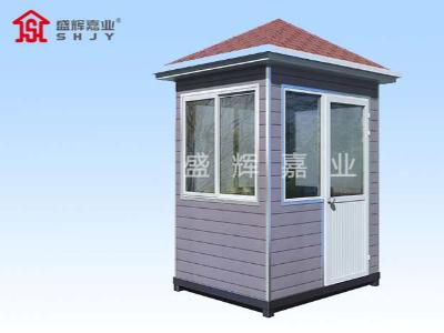 在小区外面为什么要选择一个优质的小区门卫岗亭呢?