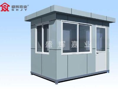 保安岗亭的舒适度非常重要,岗亭与其使用环境有很大关系