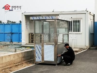 岗亭户外不锈钢保安岗亭送往工地投入使用